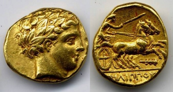 064_Vergina-PhilippII_Coin1